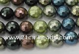 CSB532 15.5 inches 12mm faceted round mixed color shell pearl beads