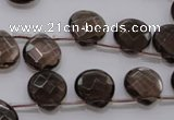 CSQ237 12*12mm faceted briolette grade AA natural smoky quartz beads