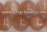 CSS706 15.5 inches 10mm round natural golden sunstone beads