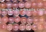 CTG2061 15 inches 2mm,3mm south red agate gemstone beads