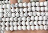 CWB252 15.5 inches 8mm round matte white howlite beads wholesale