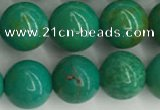 CWB871 15.5 inches 8mm round howlite turquoise beads wholesale