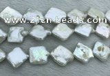 FWP400 15 inches 16mm - 20mm keshi freshwater pearl beads