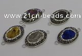 NGC5478 18*25mm oval plated druzy agate gemstone connectors