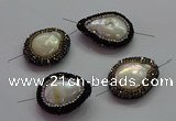 NGC7509 22*25mm - 22*30mm freeform pearl connectors wholesale